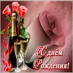 Открытка картинка с любовью в день рождения женщине
