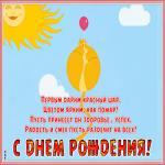 Открытка креативная открытка с днем рождения мужчине