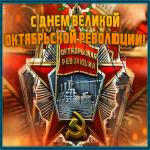 Открытка оригинальная картинка день казанской иконы божией матери