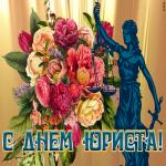 Картинка оригинальная открытка день юриста в россии