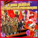 Картинка открытка гиф день казанской иконы божией матери