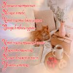 Открытка открытка хорошего настроения, улыбок и тепла