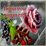 Открытка открытка подруге с розой в снегу