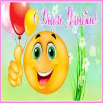 Открытка позитивная открытка всемирный день улыбки