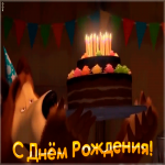Картинка шуточная открытка с днем рождения