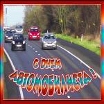 Картинка сверкающая открытка день автомобилиста