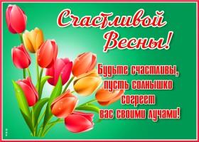 Картинка красивая картинка  прекрасной весны