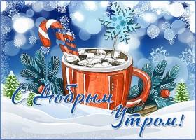 Открытка красивая зимняя открытка с утром