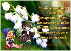 Картинка открытка с необычными цветами