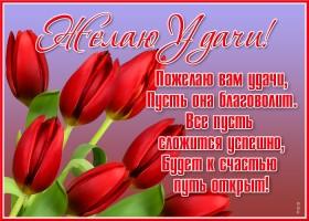 Открытка открытка с цветами стихи