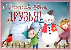 Картинка открытка снежной зимы