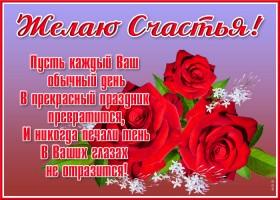 Картинка приятная открытка с розами