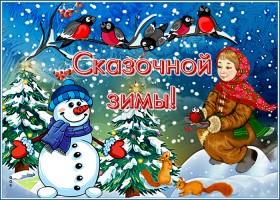 Картинка радостная открытка с пожеланиями
